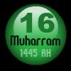 Islamic Calendar Widgets by Alhabib